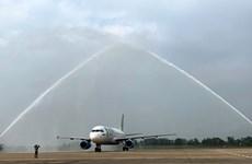 Bamboo Airways mở thêm đường bay mới, giá vé từ 149.000 đồng