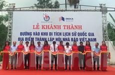 Khánh thành đường vào khu di tích thành lập Hội Nhà báo Việt Nam