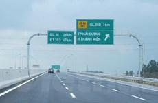 Cao tốc Bắc-Nam: Cơ hội nào cho nhà đầu tư trong nước và quốc tế?