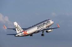 Jetstar Pacific mở đường bay mới từ Đà Nẵng tới Phú Quốc và Thanh Hóa