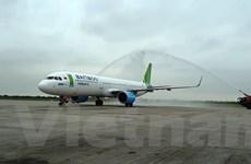 Bamboo Airways điều chỉnh tạm dừng khai thác đường 2 bay nội địa
