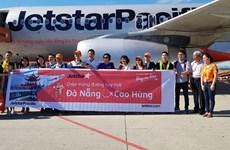 Jetstar Pacific mở đường bay thẳng 'nối' Đà Nẵng và Cao Hùng