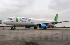 Bamboo Airways mở đường bay TP. Hồ Chí Minh-Đà Nẵng, giá vé hấp dẫn