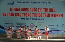 Hà Nội: Học sinh sẽ thi tìm hiểu an toàn giao thông trên internet