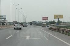 Bộ GTVT: Nhà đầu tư trong nước liên doanh để đấu thầu cao tốc Bắc-Nam