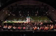 Cơ hội để người Hà Nội thưởng thức hòa nhạc 'đẳng cấp' tại phố đi bộ