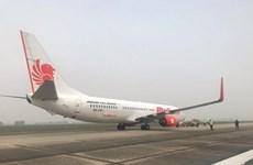 Công bố nguyên nhân máy bay Malaysia xin hạ cánh khẩn cấp ở Nội Bài