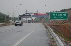 Bộ GTVT đề nghị sớm cho phép nhà đầu tư thu phí trạm BOT Quốc lộ 3