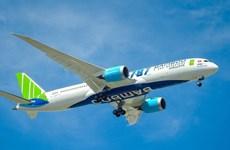 Bamboo Airways mở đường bay thẳng Hà Nội-Praha từ ngày 29/3