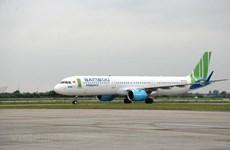 Bamboo Airways tạm dừng bay thuê chuyến chở khách về từ nước ngoài