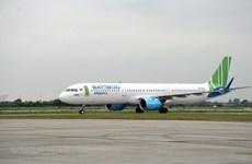 Bị phao tin bán 49% cổ phần cho Trung Quốc, Bamboo Airways lên tiếng