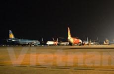 Bộ Giao thông Vận tải bác thông tin bảo hộ hãng hàng không quốc gia