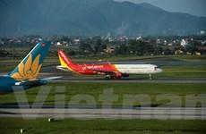 Sân bay Vân Đồn mở lại các đường bay thương mại từ ngày 4/5