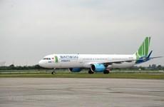 Bamboo Airways dự kiến sẽ khai thác 85 đường bay vào cuối năm 2020