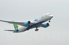 Bamboo Airways liên tiếp mở thêm 3 đường bay kết nối với Đà Nẵng