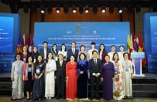 Hội nghị thượng đỉnh doanh nhân nữ ASEAN và các 'nữ tướng' Việt