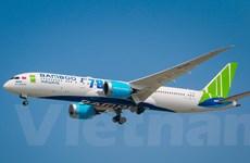 Bamboo Airways mong muốn có gói tài chính hỗ trợ như Vietnam Airlines