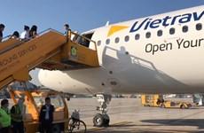 Vietravel Airlines chính thức mở chuyến bay thuê chuyến