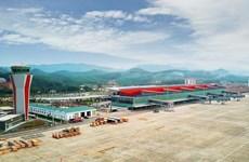 Bộ GTVT quyết định tạm thời đóng cửa sân bay Vân Đồn trong 15 ngày