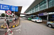 Giá vé ôtô vào sân bay có sự khác biệt giữa các cảng hàng không