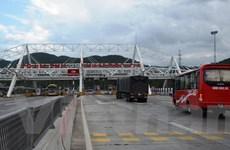 Tạm dừng thu phí 2 trạm BOT tại tỉnh Phú Yên vì giãn cách xã hội