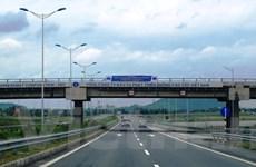 VEC lên tiếng về việc 'chặn đường' xe để thu phí trên cao tốc?