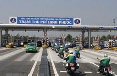 Trạm Quốc lộ 51 trên cao tốc TPHCM-Dầu Giây thu phí trở lại từ 5/10