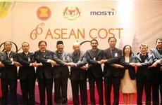 ASEAN tăng cường hợp tác về khoa học và công nghệ