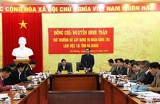 """Quy hoạch Cao nguyên đá Đồng Văn thành """"bảo tàng"""""""