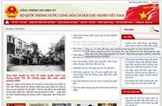 Ra mắt Cổng Thông tin điện tử Bộ Quốc phòng tiếng Anh