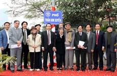 Hà Nội: Con phố mang tên nhà báo liệt sỹ Trần Kim Xuyến