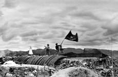 Điện Biên Phủ - Trận quyết chiến chiến lược đầu tiên