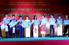 Sinh viên Việt Nam tại Lào kỷ niệm ngày thành lập Đoàn