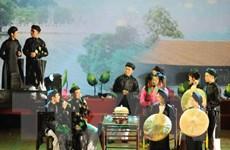 Liên hoan Âm nhạc khu vực phía Bắc lần thứ 24