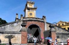 Quảng Bình - vùng đất văn vật sản sinh ra nhiều hào kiệt