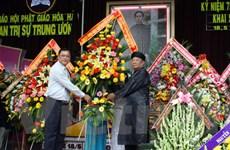 Đại lễ kỷ niệm 75 năm Ngày khai sáng đạo Phật giáo Hòa Hảo