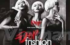 Đẹp Fashion Runway 3 khởi động đợt tuyển chọn người mẫu