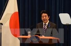 """Quan chức Nhật đến Hàn giải thích về """"quyền phòng vệ tập thể"""""""
