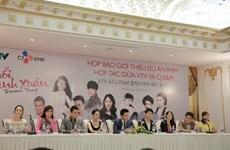 """VTV ra mắt dự án phim """"Tuổi thanh xuân"""" hợp tác với Hàn Quốc"""