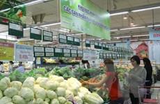 Giá các loại hàng hóa không biến động nhiều dù giá xăng giảm