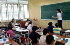 Hà Nội cần giải quyết triệt để tình trạng dạy thêm, học thêm