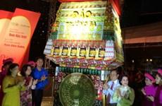 Mô hình cột mốc chủ quyền biển đảo ghép từ 6.000 sản phẩm Việt