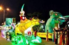 Lễ hội đường phố lớn nhất từ trước đến nay tại Tuyên Quang