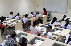 TP.HCM: Thí điểm đánh giá môn tin học theo chuẩn quốc tế