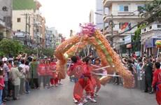 Múa lân sư rồng - nét văn hóa dân gian đặc sắc dịp Tết Trung Thu