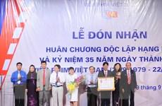 Viện Phim Việt Nam đón nhận Huân chương Độc lập hạng Nhì