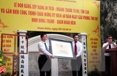 Hà Nội: Khánh thành và gắn biển di tích lịch sử đình Đông Thành