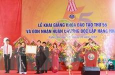 Trường Đại học Vinh đón nhận Huân chương Độc lập hạng Nhất