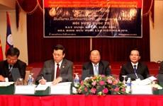 Khai mạc Hội nghị xây dựng biên giới Việt Nam và Lào 2014-2016