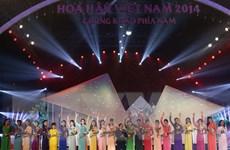 Chung khảo cuộc thi Hoa hậu Việt Nam 2014 khu vực phía Nam